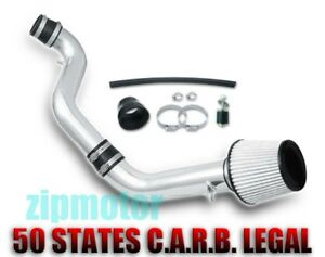 92 96 Honda Prelude Si 2 3l Induction Cold Air Intake Cone Filter Kit Jdm Polish