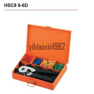 Hsc86 6d Crimping Tool Kits Combination Metal Box For Cable End Sleeves New