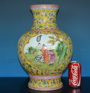 Rare Chinese Famille Rose Porcelain Vase Marked Qianlong S8302