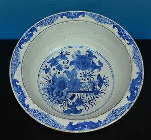 Magnificent Antique Chinese Blue And White Porcelain Bowl Rare N6917