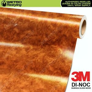 3m Di noc Bubinga Gloss Wood Grain Vinyl Wrap Sheet Film Sticker Roll Adhesive