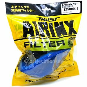 Greddy 12500019 Airinx Intake Replacement Air Filter Refill Small Blue Trust