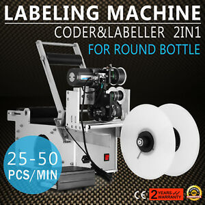 New Automatic Round Bottle Label Machine With Date Code Printer Labeller Lt 50d