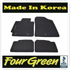 Fits 2012 2016 Hyundai Veloster Front Rear Set Of Carpeted Floor Mats Oem