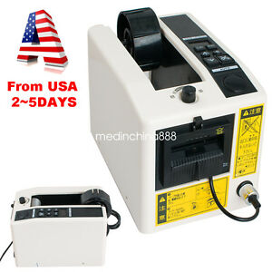 usa Automatic Tape Dispensers Adhesive Tape Cutter Packaging Machine 110 220v