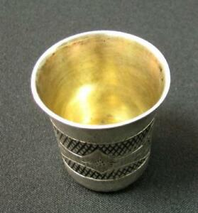 Antique Russian Imperial Silver 84 Marked Pretty Ornate Engraved Cup Russia