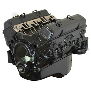 Jegs Performance Products 7353 Small Block Chevy 350ci Crate Engine Pre 1986 Cas