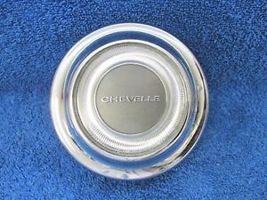 1967 Chevy Chevelle Steering Wheel Horn Button Cap With Retainer 1217