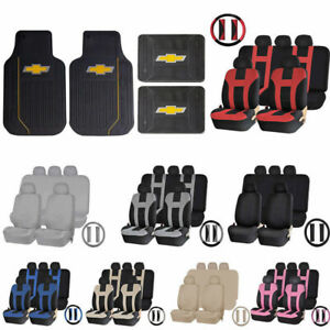 Front Rear Floor Mats Uaa Seat Covers Steering Set Universal For Chevy Chevrolet
