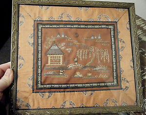 Vtg 1940s Pretty Chinese Silk Landscape Embroidery Elaborate Borders And Frame