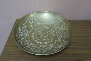 Vintage 12 Chinese Solid Brass Scale Plate Etched Dragon Hand Engraved Symbols