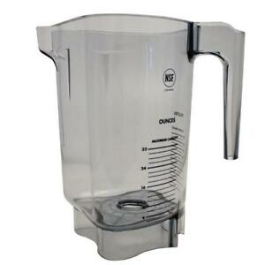 Vitamix 15983 32 Oz Advance Container No Blade Or Lid