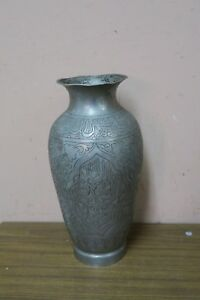 Antique Islamic Etched Verse Vase Calligraphy 11 Turkish