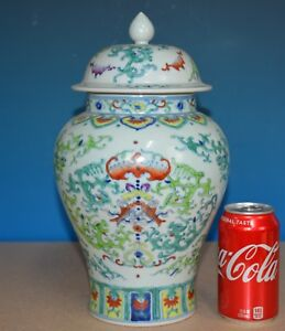 Stunning Antique Chinese Porcelain Vase Doucai Famille Rose Qianlong Mark U3991