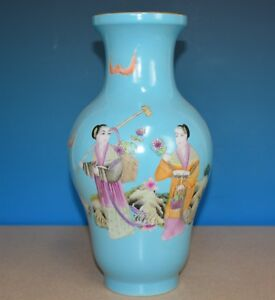 Rare Antique Chinese Porcelain Vase Famille Rose Qianlong Mark Rare J2971