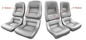 1979 1982 Corvette Leather Vinyl Seat Covers Reproductions Of Original