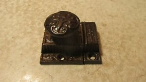 Antique Cast Iron Eastlake Cupboard Latch No 2
