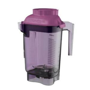 Vitamix 58987 Colored Advance 32 Oz Purple Blender Container