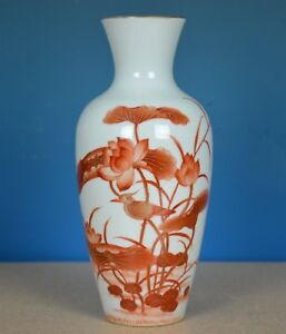 Fine Antique Chinese Iron Red Porcelain Vase Marked Qianlong Rare B5968