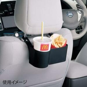 Carmate Japan Cz340 Car Headrest Rear Seat Beverage Can Holder Storage Pocket