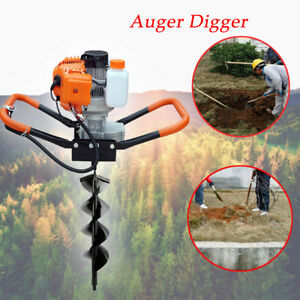 3hp 63cc Auger Post Hole Digger Gas Powered Borer Fence Ground Drill 8500rpm