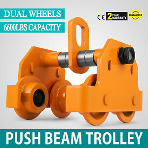 3 Ton Push Beam Track Roller Trolley Washers Included Adjustable Solid Steel