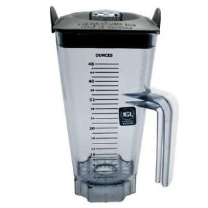 Vitamix 15501 48 Oz Drink Machine Container W lid No Blade Assembly