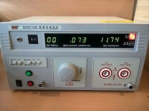 10kv Ac dc Hipot High Voltage Tester Meter Insulation Test 110v Ac Version