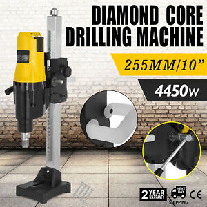 10 Diamond Core Drill Drilling Machine 4450w Water Dry Rig Motor Rock Holes
