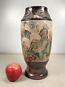 Antique Chinese Or Japanese Elders Earthenware Stoneware Pottery Vase Very Old