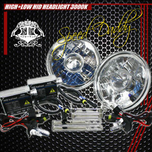 7 H6017 Clear Chrome Round Diamond Conversion Projector Headlight H4 3000k Hid