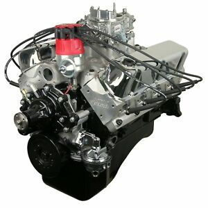 Atk Engines Hp11c High Performance Crate Engine Small Block Ford 351w 390hp 42