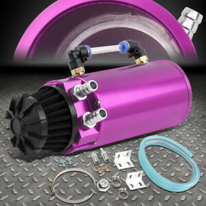 Aluminum Oil Catch Can Reservoir Tank W Breather Filter Baffled Universal Purple