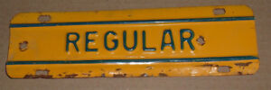 Vintage Regular Truck License Plate Topper Accessory For Ford Chevrolet Dodge