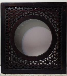 Vintage Carved Wooden Mirror Art Frame Round Opening Pierced Wood Border