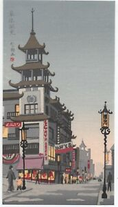 Oversized Old Japanese Woodblock Postcard Of Chinatown San Francisco Ca 2