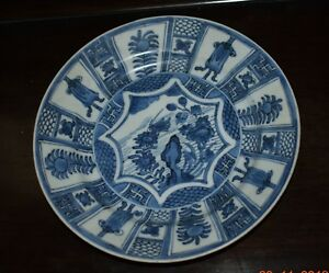 Shipwreck Qing Kangxi Blue And White Kraak Style Plate Floral Insect