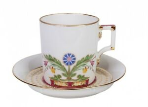 Russian Imperial Porcelain Tea Cup Saucer 220ml 7 43oz Drawing Zamoskvoreche
