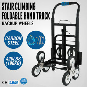 Foldable Folding Stair Climbing Hand Truck Luggage Cart Backup Wheels