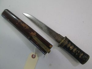 Samurai High Quality Japanese Dagger Tanto Sword W Kozuka Knife