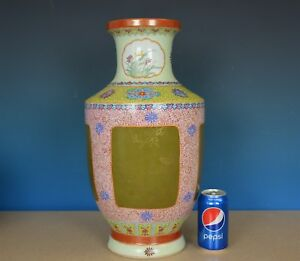 Unique Large Antique Chinese Famille Rose Porcelain Vase Marked Qianlong F9189