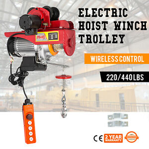 Electric Wire Rope Hoist W Trolley 220lb 440lb Suspending Overhead Lifting