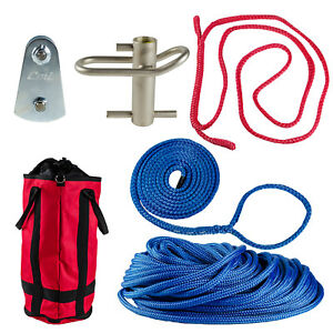 Tree Climbers False Crotch Rigging Kit 10 000 Lb Minimum Breaking Strength