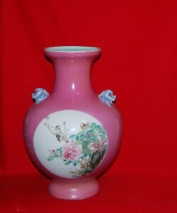 Chinese Pink Ground Fencai Famille Rose Lion Head Vase Republic Period Drilled