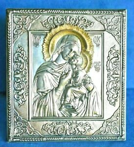 Vintage Sterling Silver Repousse Mother Child Easel Back Icon Angeletti Italy
