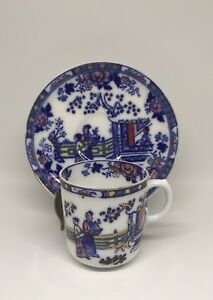 Vintage Japanese Demitasse Porcelain Tea Cup And Saucer Blue White Marked