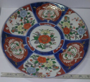 Antique Japanese Floral Imari Hand Painted Platter 11 8 Diameter Weighs 41 Oz