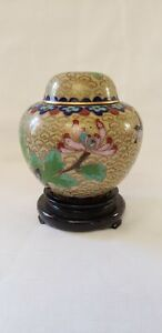 Chinese Cloisonne 3 1 8 Inch High Vase With Lid And Wooden Stand