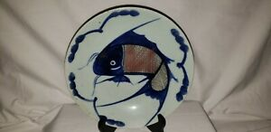 Ching Dynasty Chinese Blue And White Porcelain 9 5 8 Inch Fish Koi Carp Plate