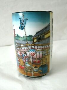 Japanese Town Scene No Handle Tea Cup Signed Perfect